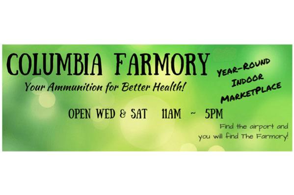 Columbia Farmory